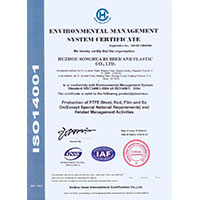 Environmental-management-system-certificate