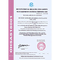 Occupational-health-and-safety-management-system-certificate