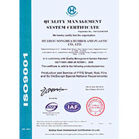Quality-management-system-certificate